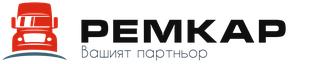РЕМКАР ООД